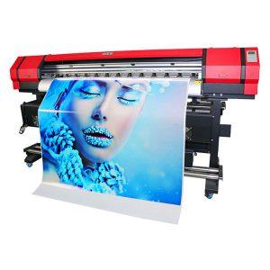 डिजिटल पोस्टर वॉलपेपर कार पीवीसी कैनवास विनाइल स्टिकर प्रिंटिंग मशीन