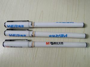पेन प्रिंटिंग सॉल्यूशन